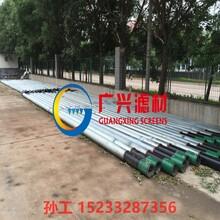 防砂筛管衡水厂家177.8mm筛管现货供应图片