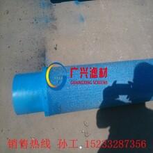 衡水广兴笼中笼滤水管厂家标准行业领先图片