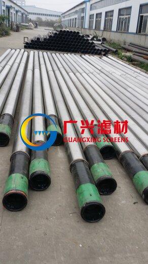 衡水水井鉆井篩管廠家15年老廠生產