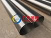內蒙古鋼管纏絲篩管廠家生產