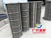 浙江不銹鋼污水處理V型篩網哪家質量焊接結實