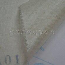 厂家供应热熔胶定型布鞋材服装用定型布