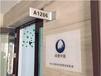 西安网站建设,网营中国值得信赖