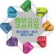西安网站建设微信公众号开发APP开发