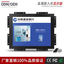 17寸工业显示器(金属)触摸显示器电阻屏嵌入式中冠智能图片