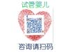 中南试管推荐阅读:双胞胎试管技术的应用与发展