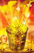 12月14日现货黄金在决议公布之后涨高位1256美元