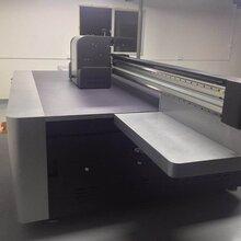 平板打印机2513厂家