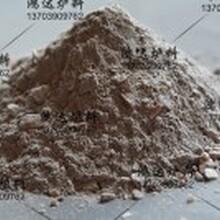 耐火混凝土价格竞争关键取决于品质好坏图片