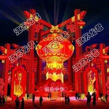 大型彩灯设计公司现场布展景区策划