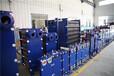 山东板式换热器厂家/板式换热器型号参数/板式换热器选型