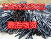 铜川电缆回收(价格)——弃高从低——铜川二手电缆回收