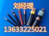 枝江电缆回收≦≧≒枝江废旧电缆回收(最高的价格)