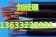 文登电缆回收信息--市场价格