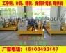 海南隧道支护工字钢弯拱机/H钢弯弧机/冷弯机厂家
