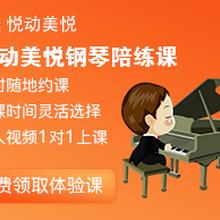钢琴多久需要调音?当心这种你可能遇到的假调律师