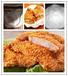 鸡排专用无磷保水剂