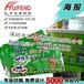 綠豆冰沙宣傳海報定制廠家