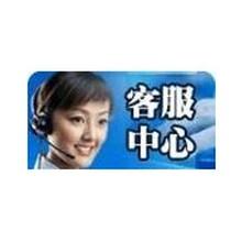 苏州LG电视官方网站各点售后服务维修咨询电话欢迎您图片