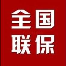 苏州夏普电视官方网站各点售后服务维修咨询电话欢迎您图片