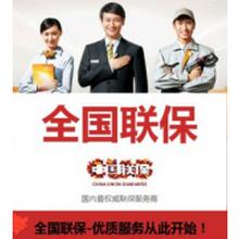 苏州松下电视官方网站各点售后服务维修咨询电话欢迎您图片