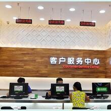 欢迎访问南京美的中央空调网站各点售后服务咨询电话