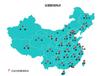 吴江麦克维尔中央空调网站全国各点售后服务维修咨询电话