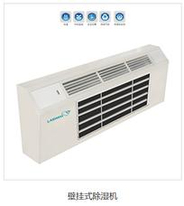 泳池除湿热泵,多功能除湿热泵,除湿热泵,泳池热泵