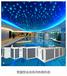 常溫型泳池系列熱泵機組游泳池設備
