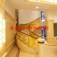 立体高档别墅铝艺楼梯欧式弧形铝雕花楼梯华护栏订做