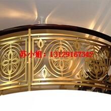 高端艺术立体铝雕刻楼梯护栏欧式旋转护栏家装兼备