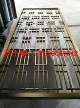 石家庄中式铝艺屏风欧式铝艺屏风订做溢升厂家