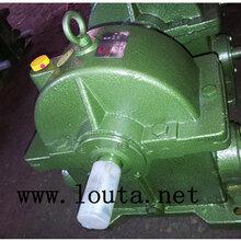 杭州厂家供应WD型单级蜗轮减速机WD192-8-40低价蜗轮减速机图片