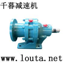 供应BLDXLD摆线针轮减速机摆线针轮减速机搅拌减速机图片