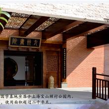 培训教室中式场地出租会议会务