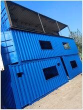 二手集装箱订制、住人集装箱改装、集装箱房
