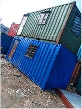 低价出售各种规格的集装箱型号齐全一手货源二手集装箱热销中