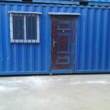 集装箱活动板房二手集装箱开顶集装箱集装箱别墅简易阳光房