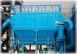 水泥厂除尘器,水泥厂球磨机除尘设备,球磨机脉冲布袋除尘器生产厂家