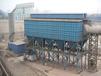 水泥厂除尘器,水泥厂烘干机除尘器生产厂家,烘干机除?#23601;?#30827;报价