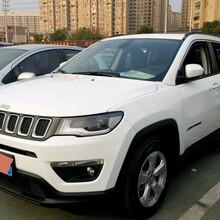 Jeep指南者家享版首付3万包上路图片