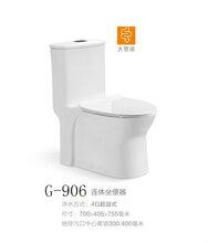 广东开平厂优游注册平台卫浴五金批发直供智洁釉陶瓷座便器G-906图片
