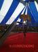 皇家马戏团巡演大型马戏团出租马戏团表演出租