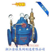 三明200X-10C減壓閥鑄鋼水用減壓閥先導式水力閥DN200圖片