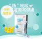 益生菌粉OEM贴牌代加工空白区域代理改善肠胃