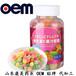维生素软糖OEM贴牌代加工美容
