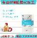 钙片oem贴牌代加工空白区域代理营养补充
