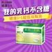 乳钙无糖oem贴牌代加工代理源头生产厂家质量保证