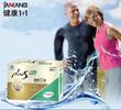 中老年钙片乳酸菌片保健品营养品oem贴牌代加工