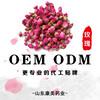 玫瑰精片玫瑰胶原蛋白肽OEM贴牌代加工